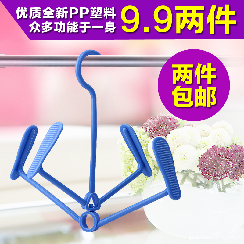 Million movable sun hanging shoe rack shoe rack creative sun hanging shoe rack multifunction sun hanging shoe rack shoe rack 2 pairs of shoes at the same time Hanging shoe rack shoe rack