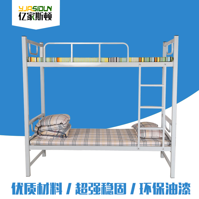 Million princeton worker dormitory bunk beds bunk beds iron bed metal frame bed bunk bed student bed bunk bed twin bed