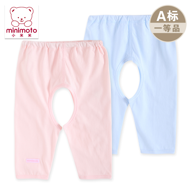 Mimi small newborn baby pants baby pants baby cotton long pants for men and women spring and summer months
