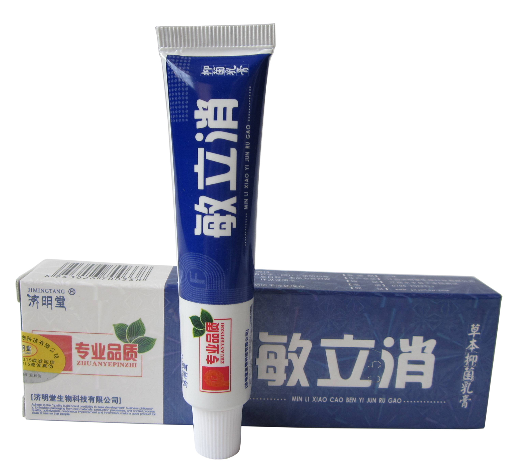 Min strepsils herbal antibacterial cream [buy 、 send 1 with sensitive power dissipation herbal product] franciscan hall Ointment allergic use