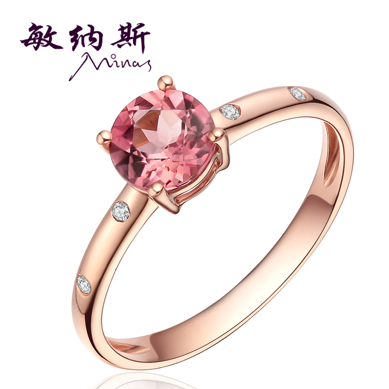 Minas jewelry pink tourmaline ruby colored gemstone diamond ring k rose gold diamond wedding ring female models