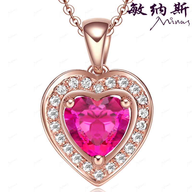 Minas natural colored gemstone jewelry k gold diamond ruby tourmaline heart diamond pendant necklace pendants female models
