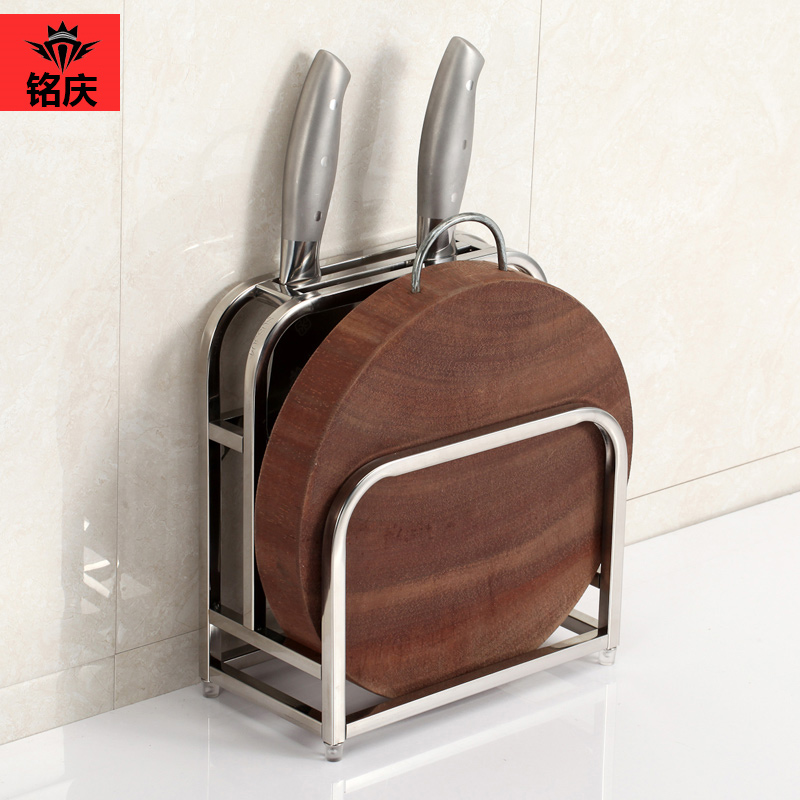 Ming hing 304 stainless steel knife chopping cutting board rack shelf minimalist kitchen shelving storage rack drain