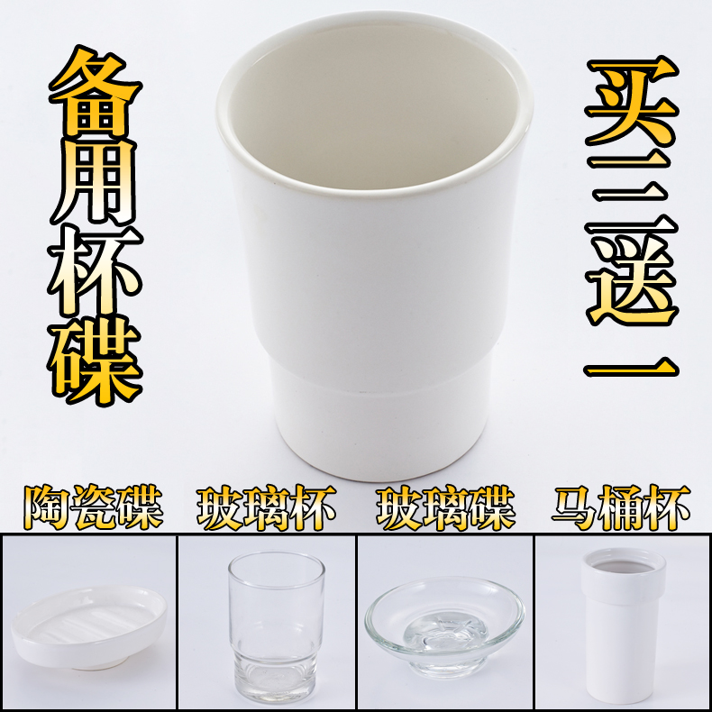 Ming resistant glass ceramic cup and saucer cup and saucer spare toilet frosted glass ceramic cup ceramic soap dispenser accessories