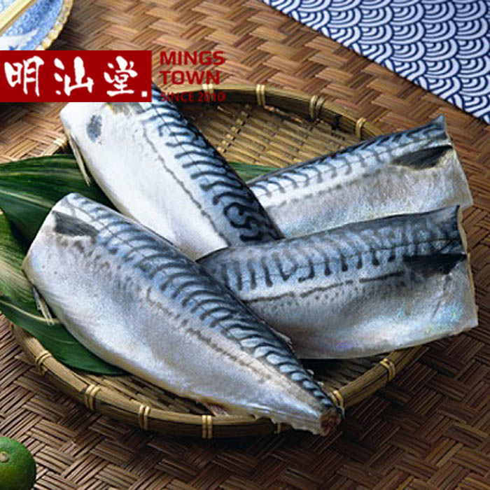 Ming shan tong norwegian imports of fresh frozen mackerel mackerel 110g * 6 jiangsu and zhejiang zhejiang and anhui shipping