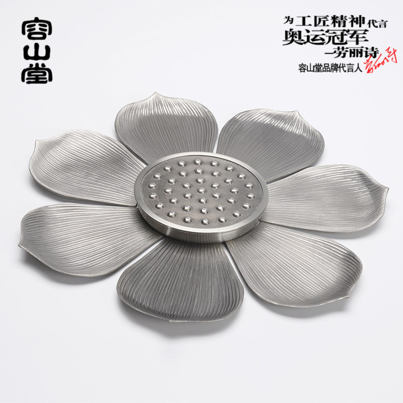Ming sheng tang darongshan speckles stannum coasters pot pot bearing pad pot prop metal tea tray dry foam taiwan tea set accessories