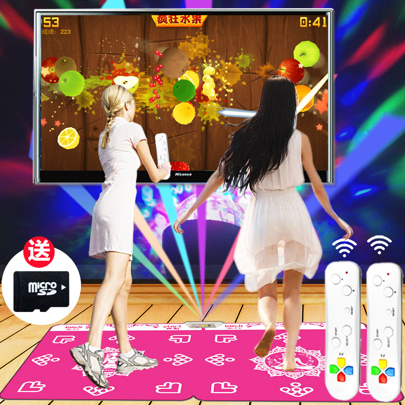 Ming state dance mat single double tv somatosensory game consoles computer interface dual home yoga dance dance revolution