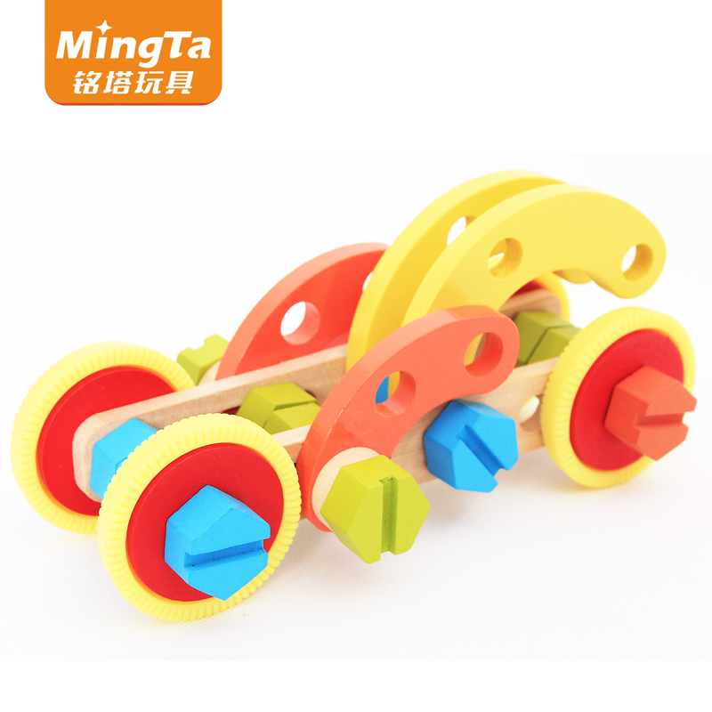 Ming tower assembled nut combination of children's educational toys versatile removable toy building blocks variety