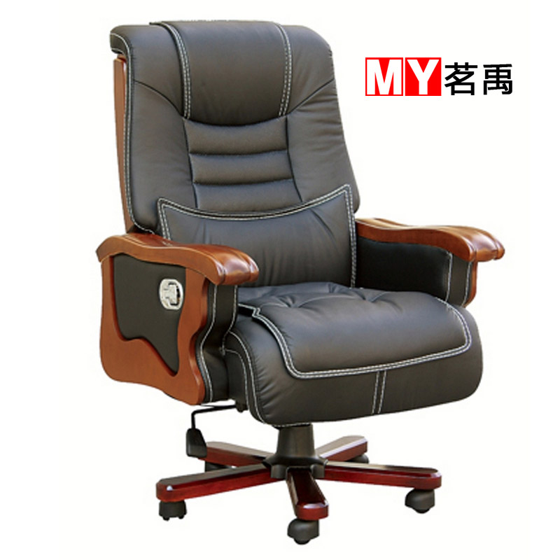 Get Quotations · Ming Yu Managing Director Of Solid Wood Leather Office Chair  Leather Chair Boss Chair Office Chair
