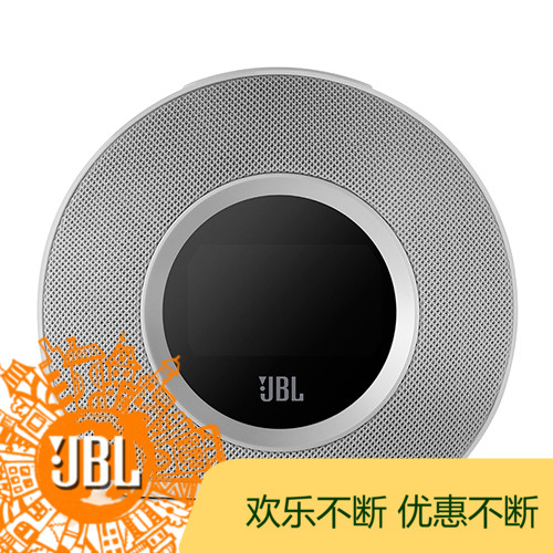 Mini bluetooth wireless stereo jbl horizon horizon music box lazy alarm clock