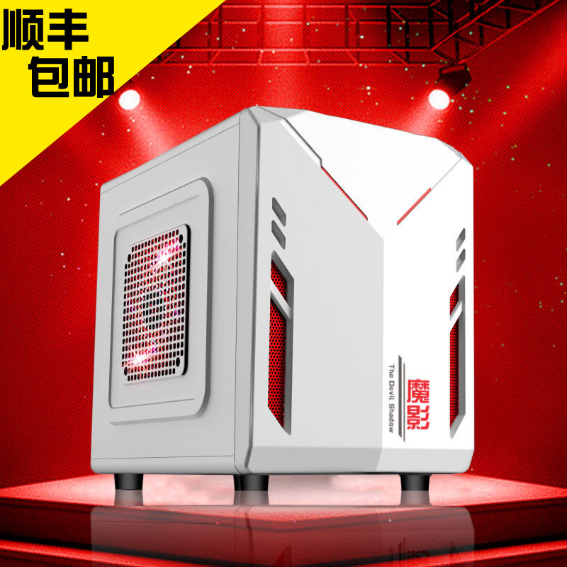 Mini computer small chassis desktop gaming chassis atx desktop computer main chassis usb3.0 cube chassis
