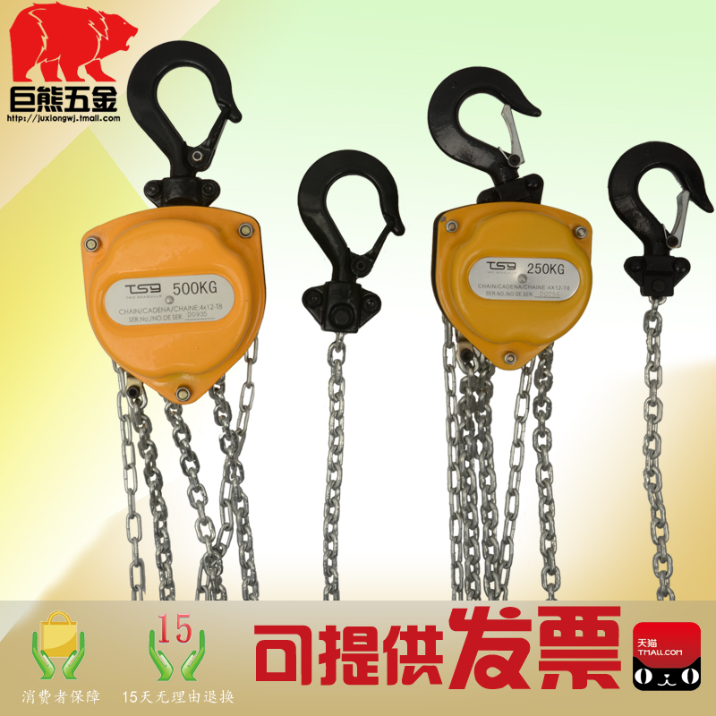 Mini hand chain hoist/small chain hoists/they carry chain hoists/0.25 tons/stool Portable lifting