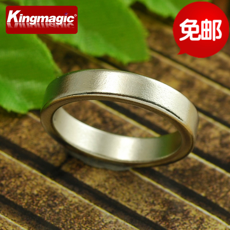 Mini magnetic ring magnetic ring ring box to send a strong magnet rings magic props