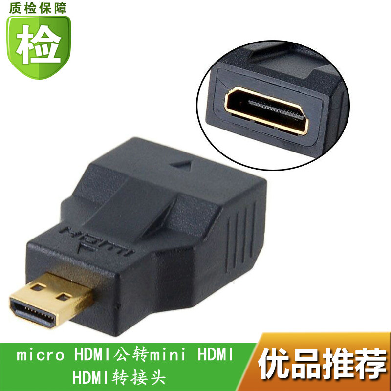 Mini mini micro hdmi male to hdmi female to mini hdmi adapter micro hdmi male to