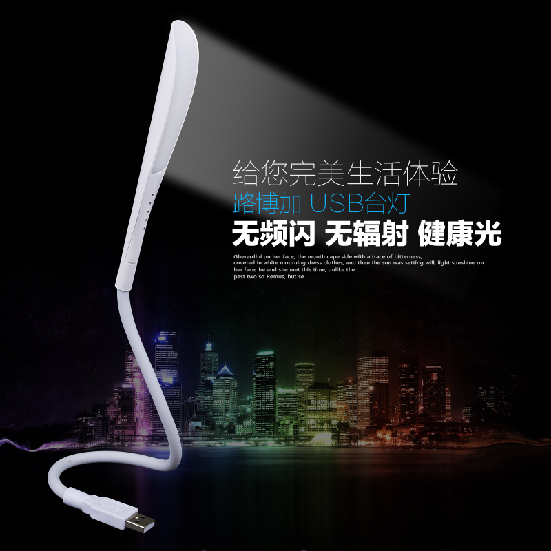 Mini portable led eye lamp power energy saving usb lamp night light notebook computer charging treasure bright