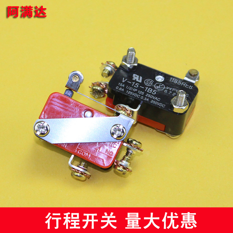 Miniature micro switch limit switch limit switch position switch long life and high temperature mechanical