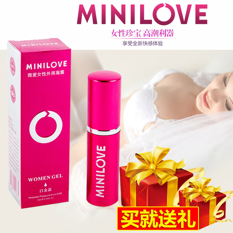 Minilove micro love female enhancement topical sexual enhancement gel platinum models sexy female orgasm liquid sprays