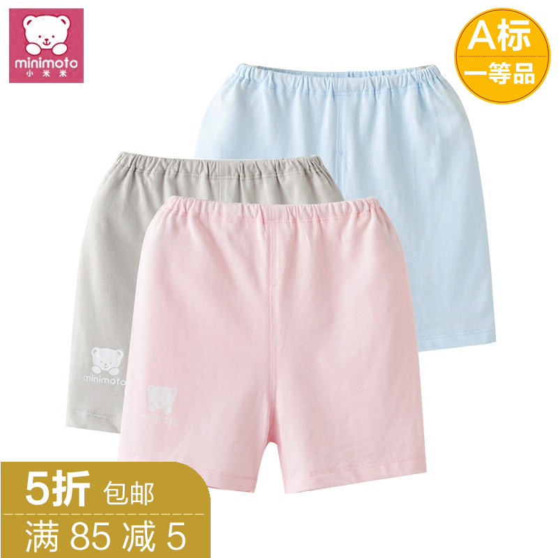 Minimoto small mimi summer shorts baby can open crotch thin cotton baby boys and girls casual shorts pants