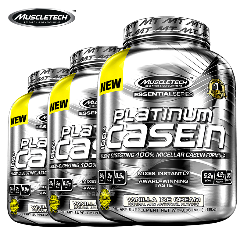[Minus 28 yuan to send gifts] muscle technology platinum casein protein powder 3.75 lbs fitness gain healthy Austrian surplus muscle