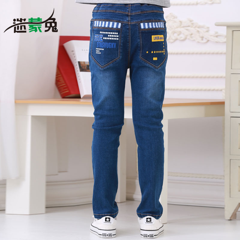 Misty rabbit in spring and autumn boy jeans pants feet autumn korean version of the influx of children big boy pants boys trousers