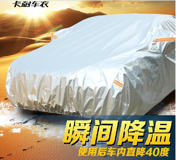 Mitsubishi wing god galant outlander pajero lingshuai lancer club summer sun rain sewing car hood