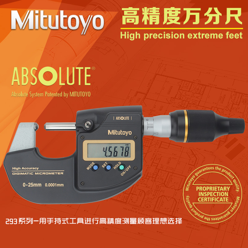 Mitutoyo mitutoyo digital micrometer diameter 293-100 0-1mpa 25mm micrometer screw a thousand feet
