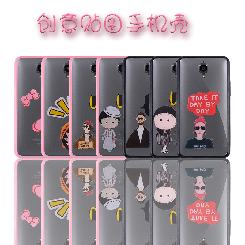 Miui/millet 4 acrylic mobile phone shell millet millet 4 creative mobile phone shell millet millet 4 popular brands of mobile phone shell full hemming