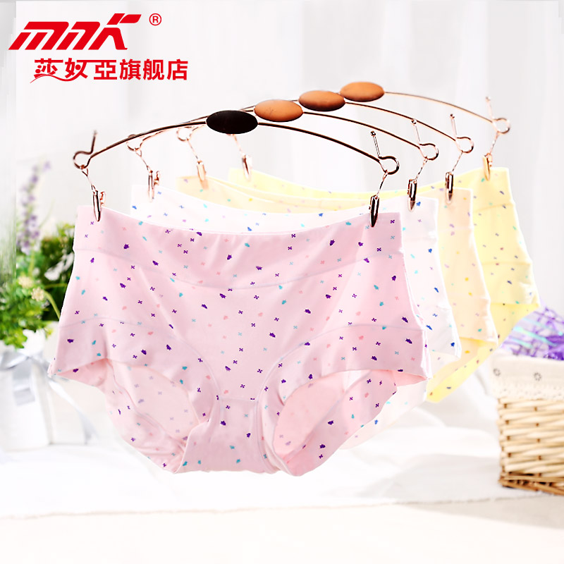 Mnk/shanu ya spring new ladies underwear bamboo fiber abdomen briefs dot printing fresh and simple