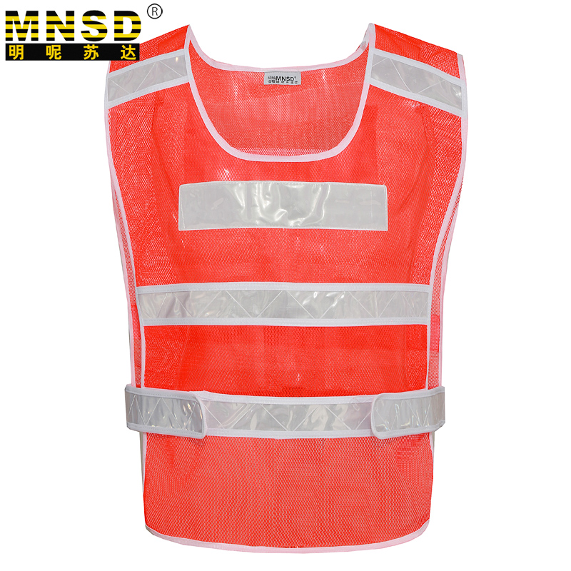 Mnsd red mesh reflective vests reflective vests reflective traffic vest reflective safety vest protective clothing construction riding