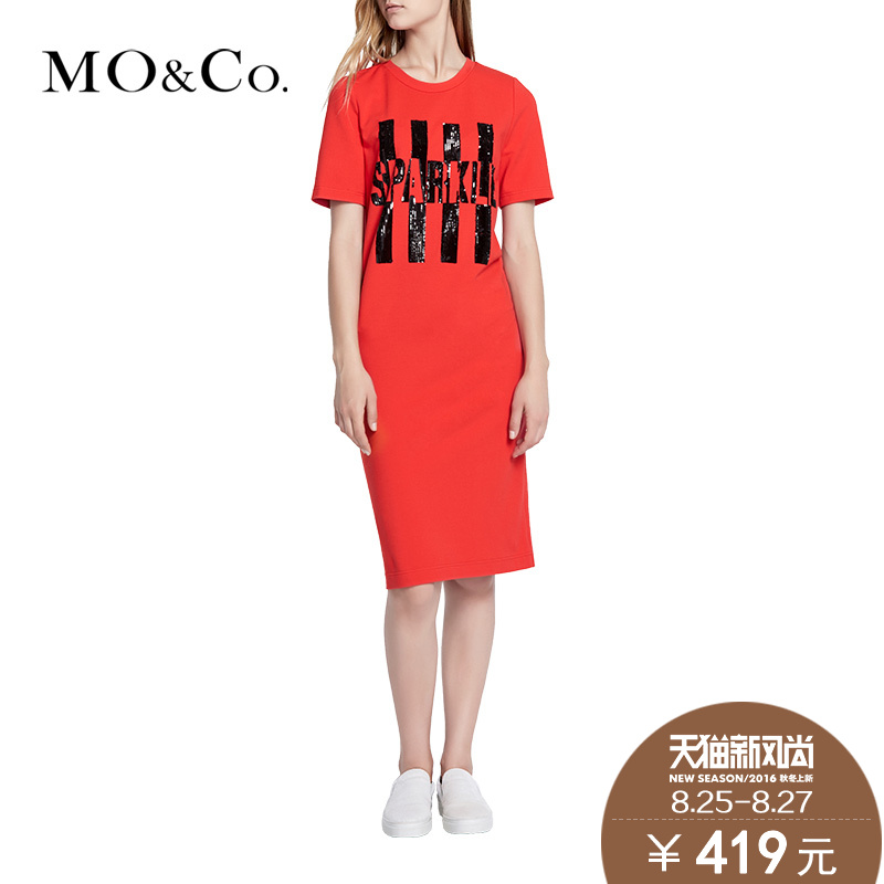 Mo & co. MT153SKT 18 letter casual long section of the autumn round neck short sleeve sequin dress moco