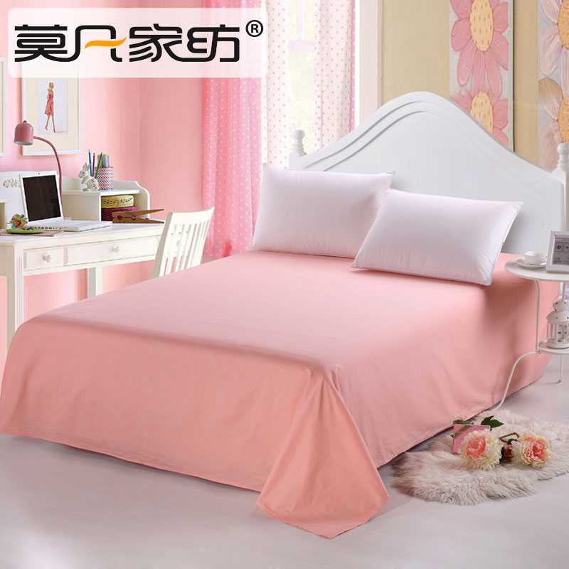 Mo fan textile new single solid color cotton twill cotton bed linen bedspread cotton linens single double plain shipping