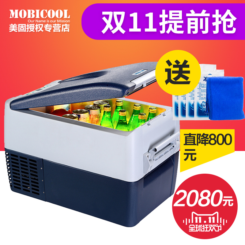 Mobicool mobicool c35lårefrigeration compressor car refrigerator mini fridge home with a small refrigerator