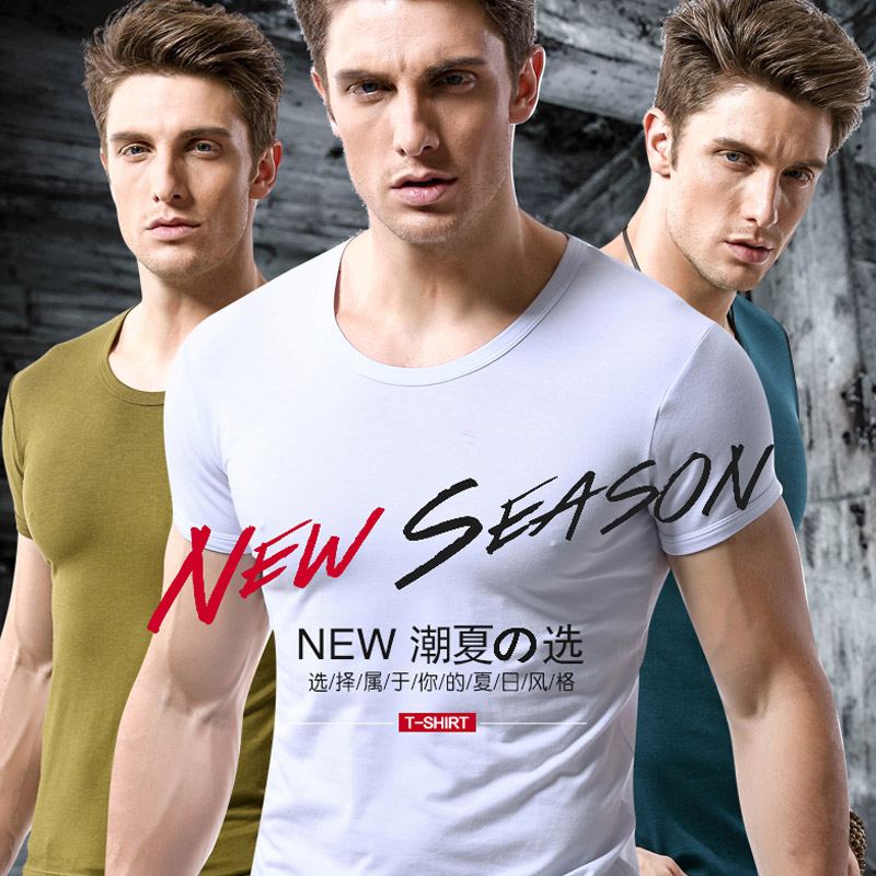 Modal cotton solid color t-shirt short sleeve men's underwear round neck t-shirt bottoming stretch undershirt summer vest tight body