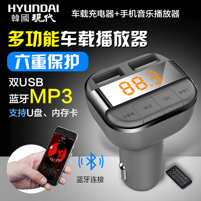 Modern car mp3 player bluetooth music player fm transmitter cigarette lighter style dual usb car charger car charger