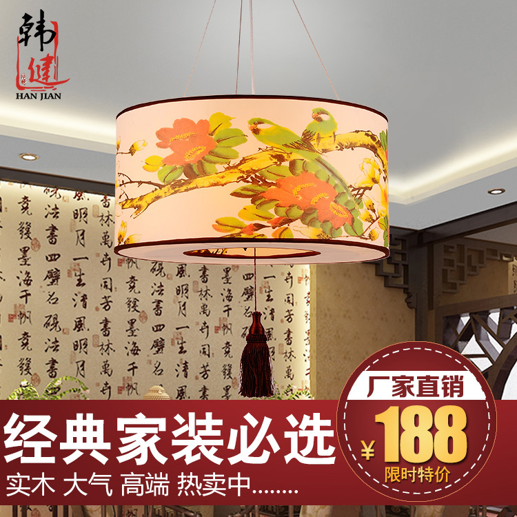 Modern chinese classical chandelier lamp living room hotel clubs chandelier chinese restaurant sheepskin chandelier lamp project