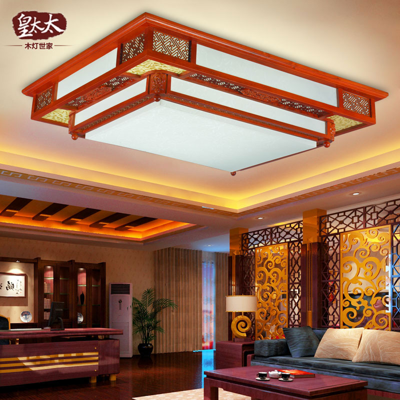 Modern chinese living room lamps led ceiling light wood imitation of classical remote atmospheric tea house hotel restaurant lighting