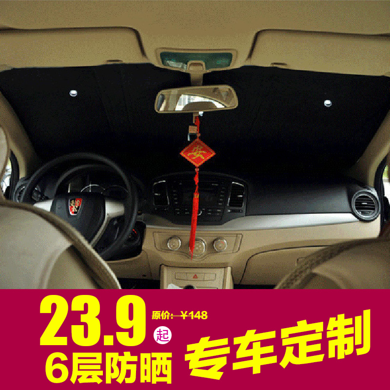 Modern cool special car sun shade sun block supplies insulation panels curtain sun visor block before the block
