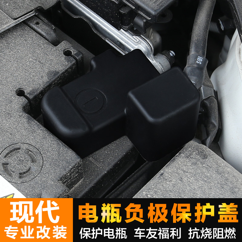 Modern led zn-mno2 free'battery can move tucson ix25 engine battery protection box protective cover dust cover dust cover