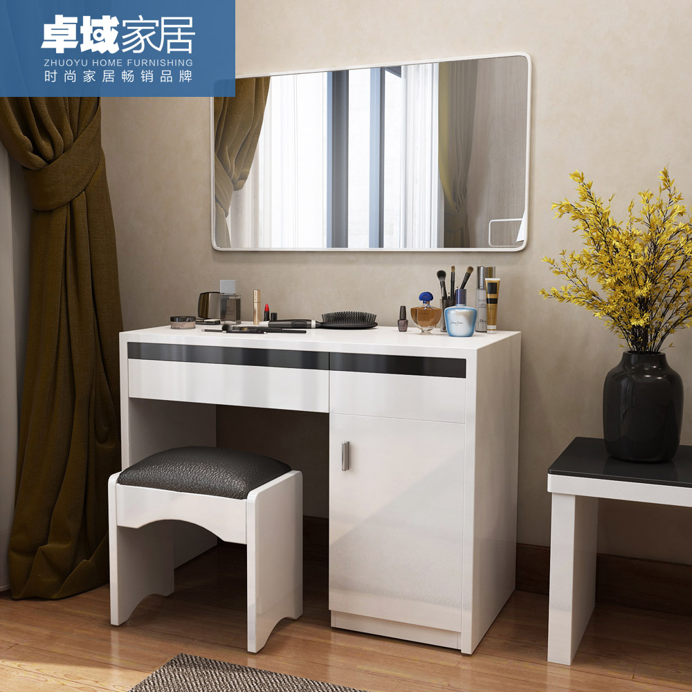 Get Quotations · Modern Minimalist Plate Paint Dresser Dressing Table  Dressing Table Dressing Table Dressing Table