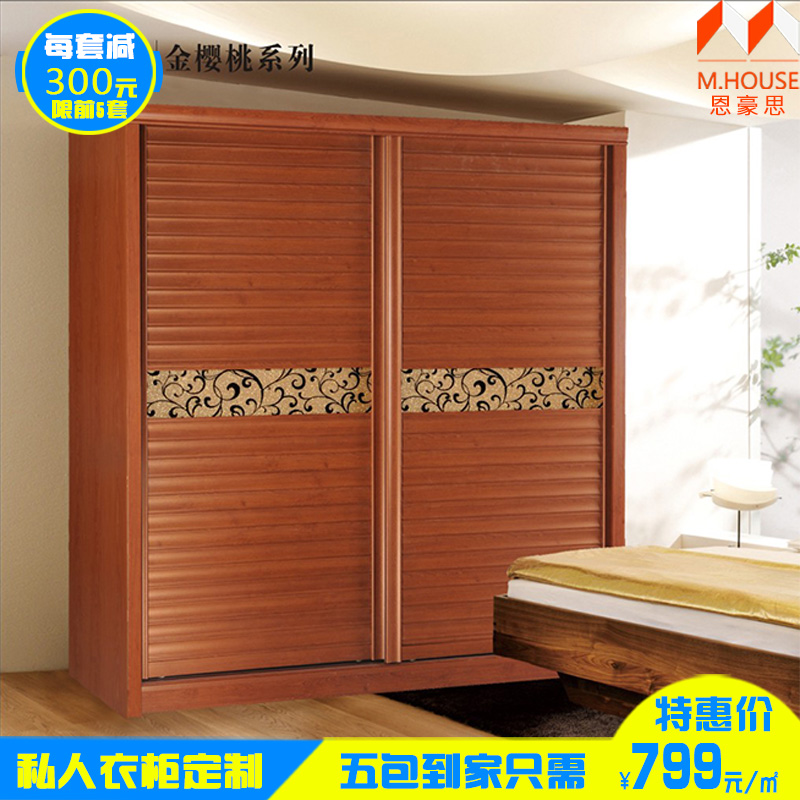 Fresh Get Quotations · Modern minimalist sliding door wardrobe bination plate of solid wood veneer can be customized bedroom closet Photos - Model Of Solid Wood Closet Doors Photos