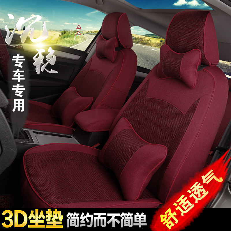 Modern rena car seat cover four seasons general wholly surrounded sunny summer ride sets four seasons pad original car mats sets