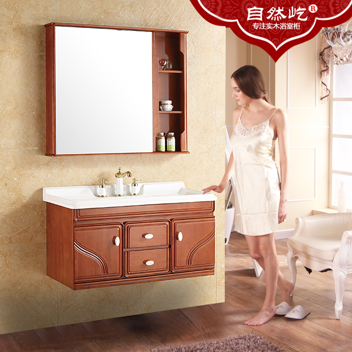 Modern solid wood bathroom cabinet combination of wall cabinets wall style small apartment oak bathroom cabinet mirror cabinet vanity washbasin