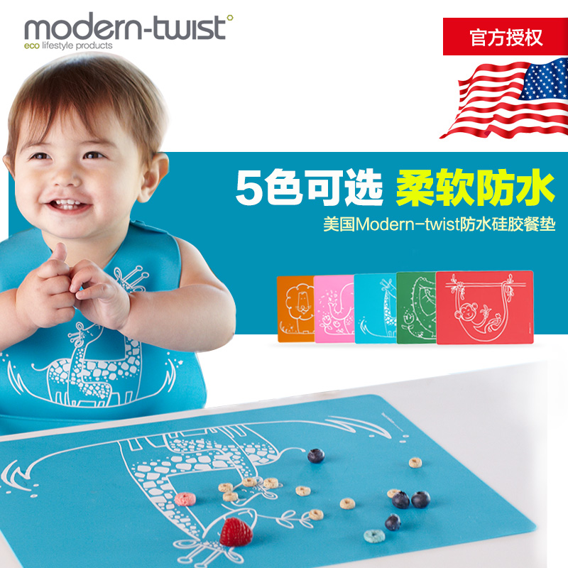 Modern twist slip folding mat bowls mat baby baby bibs waterproof silicone soft and easy to wash