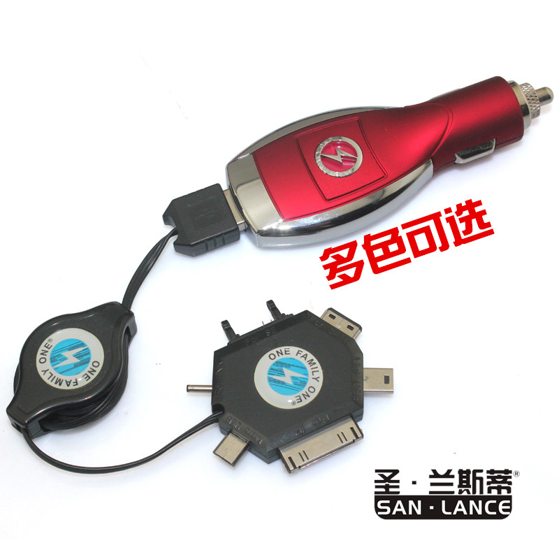 Modern wall nissan volkswagen ford bmw mercedes multifunction usb car charger universal car phone charger