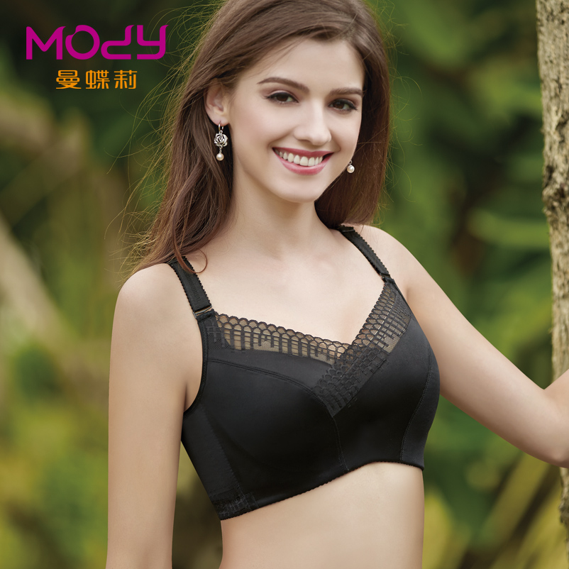 4ced0f8c770 Get Quotations · Mody/man li female simple and stylish breathable invisible  underwear bra cd cup bra full