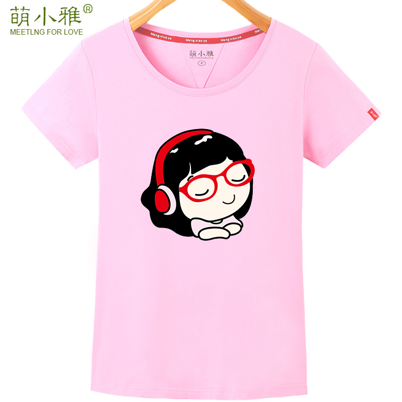 Moe xiiao ya 2016 summer new korean women summer slim short sleeve t-shirt sleeve shirt tide compassionate t