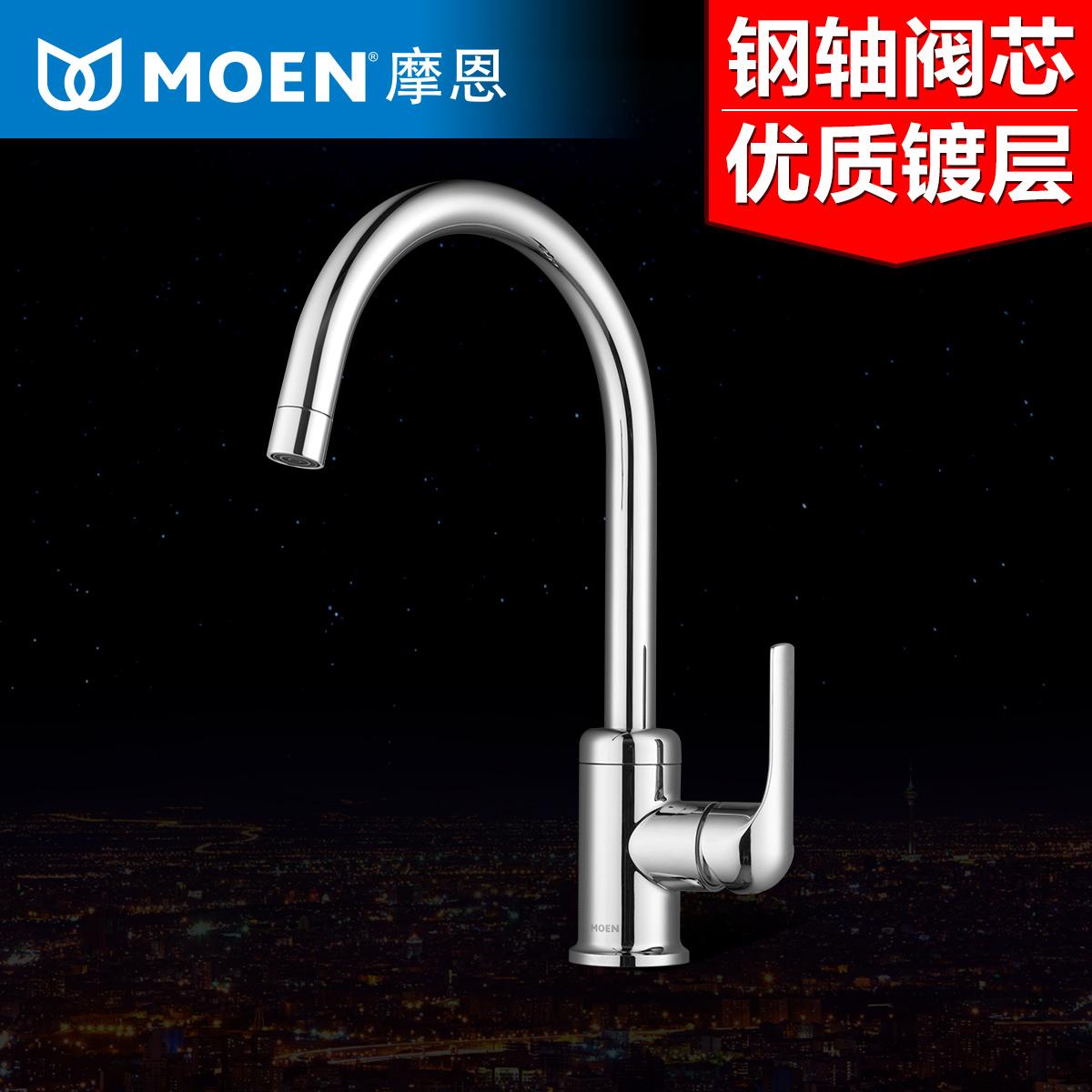 China Brass Kitchen Faucet, China Brass Kitchen Faucet Shopping ...