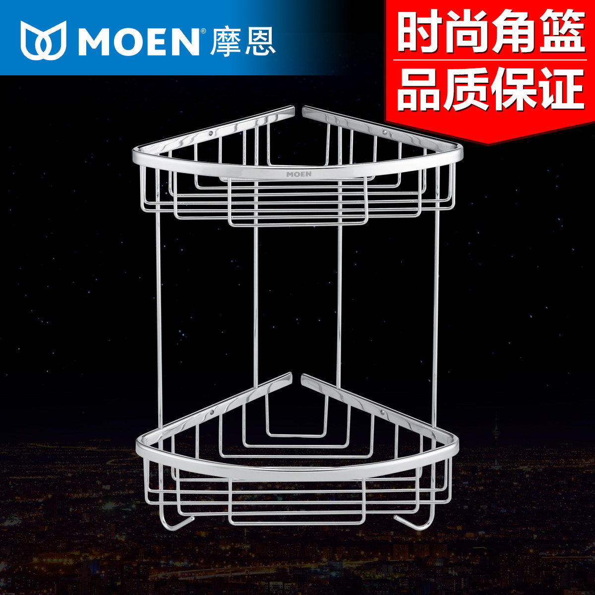 Moen moen all copper 90102 single and double three triangular corner basket bathroom toilet toilet shelving racks hanging