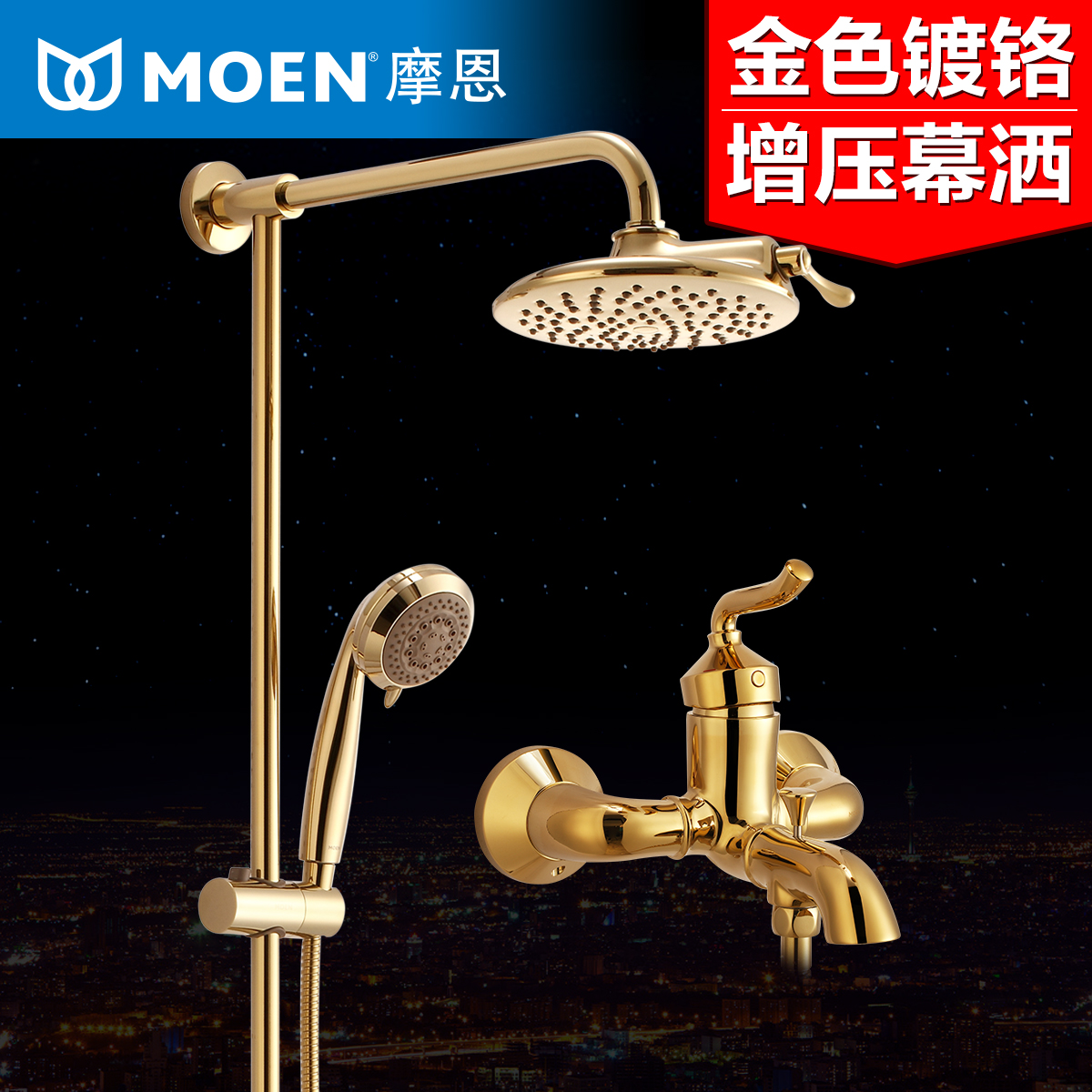 China Moen Shower Faucet, China Moen Shower Faucet Shopping Guide at ...