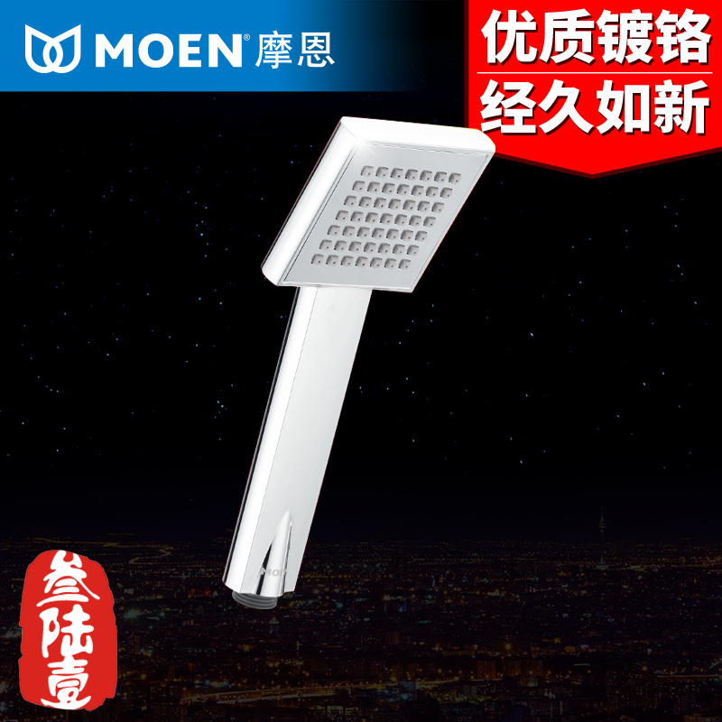 Moen moen chromeplating pvc square hand shower single function 3833 high quality bathroom accessories